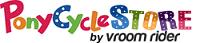 Pony Cycle Store logo